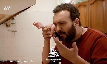 وقتی خالهتون هوس زرشک پلو بامرغ محمدحسینوکرده من بایدچه کار کنم؟سریال شرایط خاص