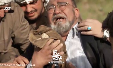 سکانس تفحصِ محمدحسین - قسمت آخر سریال شرایط خاص