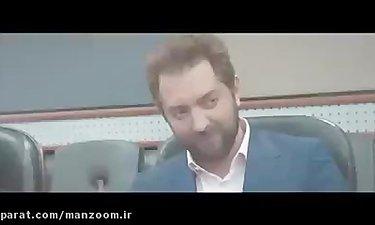 مجوز اکران «ایـده اصلـی» صادر شد