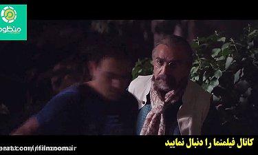 فیلم ترسناک دیدن پیر زن ها - سکانس خنده دار لس آنجلس تهران