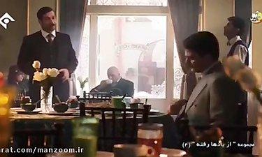 سکانسی از سریال از یادها رفته با بازی کامران تفتی و حسین یاری