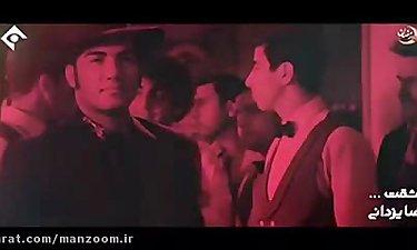 موزیک ویدیو ترانه عشقت با صدای رضا یزدانی - سریال از یاد ها رفته