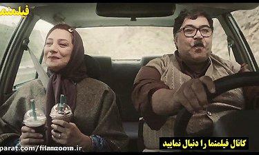 شمال رفتن به سبک ایرانی ها - سکانس خنده دار سریال هیولا