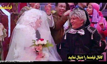 آهای خوشکل عاشق فریدون آسرایی در سریال هشتگ خاله سوسکه