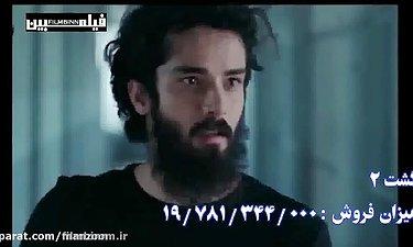 پرفروش ترین فیلم های کمدی تاریخ سینمای ایران
