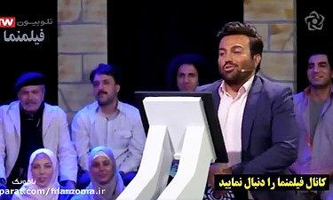 تمسخر محمدرضا گلزار و مسابقه بزرگ برنده باش