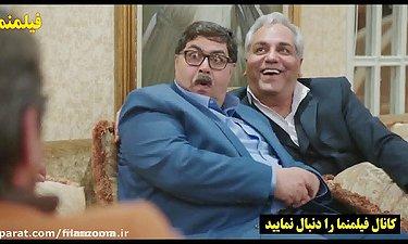 مهران مدیری و بابک زنجانی - سکانس خنده دار سریال هیولا
