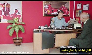 تمسخر خانم جلسه ای در سریال هیولا مهران مدیری - قسمت 7