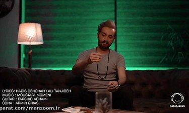 موزیک ویدیو سامان جلیلی - عاشقتم