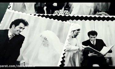 محسن چاوشی - فندک تب دار - سریال شهرزاد 2