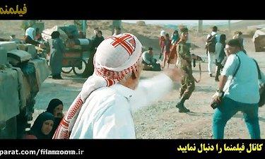 حمله داعشی ها به ایرانی ها - سکانس اکشن فیلم ایرانی به وقت شام