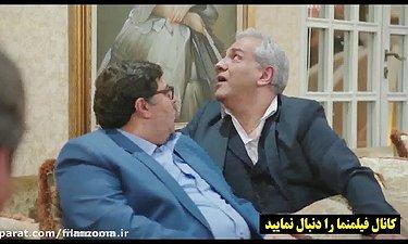 مجلس غیبت زنانه - سکانس خنده دار سریال هیولا