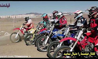 موتورسواری خفن نیکی کریمی - فیلم ایرانی آذر