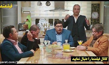 مست کردن مهران مدیری - سکانس خنده دار سریال هیولا