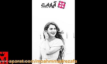رضا بهرام - گل عشق(ریمیکس)