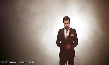 موزیک ویدیو علیرضا طلیسچی - آی دل خودم