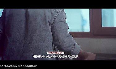 موزیک ویدیو علیرضا طلیسچی - آخرش قشنگه