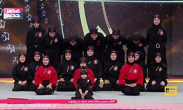 گروه دختران نینجا چهارمین اجرای قسمت سیزدهم - مرحله دوم