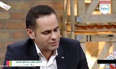 اشک ریختن عباس قانعی گزارشگر فوتبال جلوی همسرش در برنامه زنده
