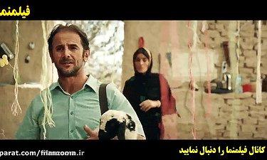 امین حیایی در سیستان و بلوچستان - فیلم ایرانی شعله ور