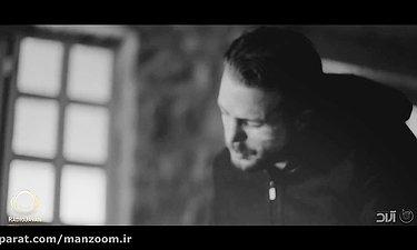موزیک ویدیو جدید مسیح و آرش - دریا