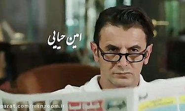 """رونمایی از تیزر فیلم سینمایی """"جانان"""""""