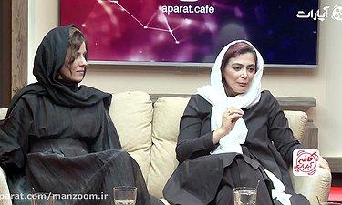 ستایش باران کوثری توسط الهام کردا و سارا بهرامی
