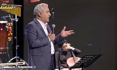 رامبد جوان و نگار جواهریان در کنسرت مهران مدیری