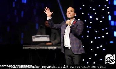 حسن ریوندی - فیلترینگ تلگرام و اینستاگرام