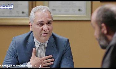 استغفار و توبه کردن مهران مدیری - سریال هیولا قسمت شانزده