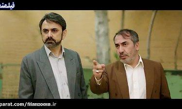مرگ بر صدام یزید پفیوز - سکانس خنده دار بمب یک عاشقانه