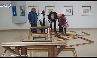 شاهکار هنری قرن - سکانس خنده دار سریال هیولا قسمت 17