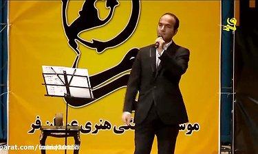 کنسرت جدید حسن ریوندی - عاقبت خنده در مجلس ختم