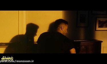 موزیک ویدیو سیروان خسروی - درست نمی شم