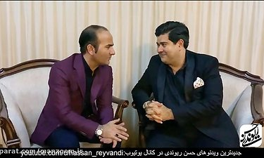 حسن ریوندی - مصاحبه با سالار عقیلی و اجرای زنده آهنگ بهار دلکش