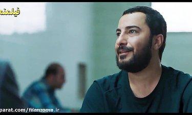 بازی فوق العاده نوید محمدزاده در فیلم متری شیش و نیم