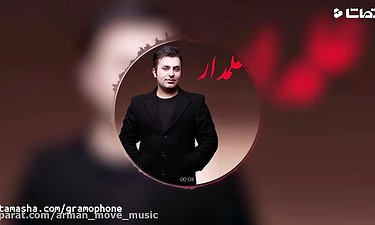 علیرضا طلیسچی - علمدار