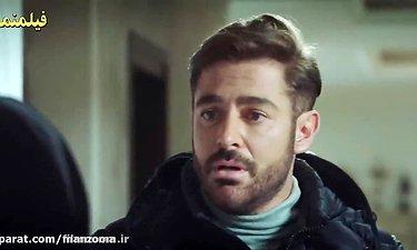 انتقام گیری به سبک محمد رضا گلزار - سریال عاشقانه