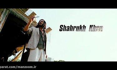 فیلم هندی با بازی شاهرخ خان - فیلم هندی don 2