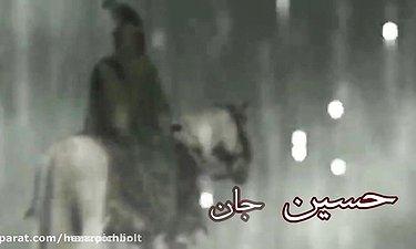 میکس سکانس های سانسور شده مختارنامه با آهنگ ارباب عاشقی محسن ابراهیم زاده