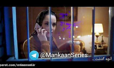 آنچه در قسمت دوم سریال مانکن گذشت...