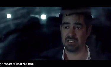 اولین تیزر فیلم سینمایی هزارتوو