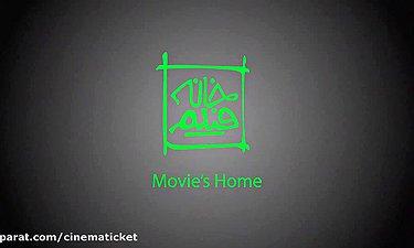 تیزر جدید سینمایی «هزارتو»