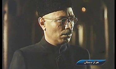 صداقت لری از نگاه علی حاتمی در هزاردستان