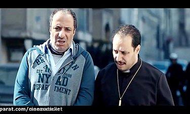 آنونس فیلم اکسیدان با بازی امیر جعفری و جواد عزتی