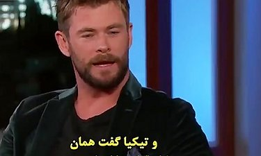 ویدیویی بامزه از شوی جیمی کیمل با حضور عوامل فیلم ثور