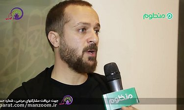 احمد مهرانفر: پایتخت 5 آماده پخش در عید است/ اختصاصی