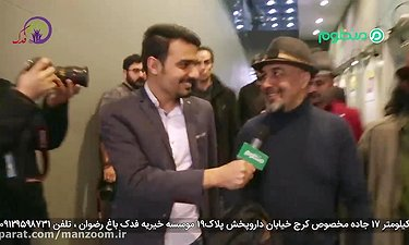 رضا عطاران: فرصتی پیش بیاید به تلویزیون برمی گردم!!!
