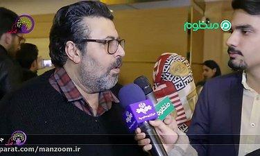 فرهاد اصلانی: برای داورها دعا می کنم!!!/ اختتامیه فجر