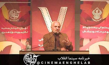 استاد حسن عباسی در هفتمین هم اندیشی سینما انقلاب